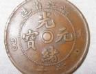 当天交易当天付款私人收购古玩古董古钱币
