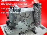 供应奥玲RNV008-12进口多针机