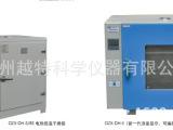 供应上海跃进电热恒温干燥箱GZX-DH·500-B