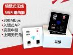 工厂热销 3G4G无线路由器全球通用 安