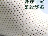 雪梦宝S3泰国进口天然乳胶枕头 护颈保健