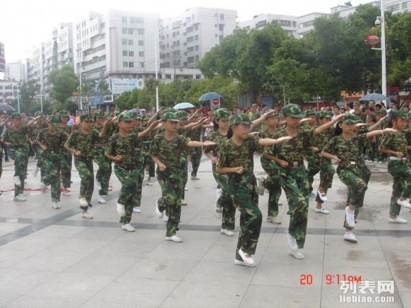 夏令营招营员开始了 云南夏令营 昆明军事夏令营云南军事夏令营