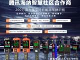 山东潍坊道闸门禁系统,停车场收费系统