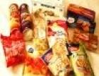 进口零食加盟榜 磨呀进口食品加盟费用