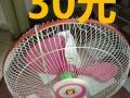 搬家急转空调扇全新400贱卖 。今年夏天买的