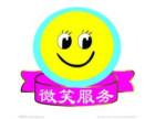 欢迎进入-!扬州东芝洗衣机((各网点东芝售后服务总部电话