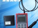 测量仪器销售 EPK600BF涂层测厚仪
