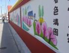 太原文化墙彩绘 围墙彩绘 围挡彩绘卷闸门彩绘 太原墙绘壁画