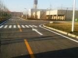 天津交通设施专业人工划线 热熔划线 车位线 马路标线