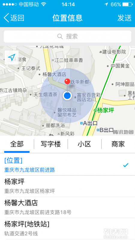 杨家坪東尼音乐中心具体位置在哪儿
