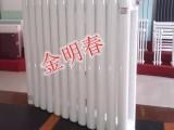 GZ206家用钢制暖器片A四平GZ206家用钢制暖气片价格