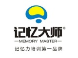 三大增强记性的方法提高记忆力