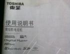 九成新海尔冰箱