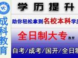 广东全日制福音全日制大专扩招名额只有7万不必自考成考