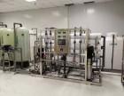 电池生产用水设备,光伏行业生产用超纯水设备,全自动水处理设备