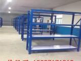青海西宁供应中型仓储货架 超市货架 药店货架价格