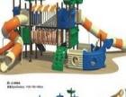 澳柏特游乐设备 澳柏特游乐设备加盟招商