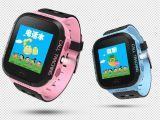 小孩天才 儿童智能手表手机 GPS定位追