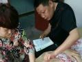 宿州柏仁中医针灸 穴位推拿按摩 美容祛斑技能培训