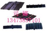 654型橡胶止水带、653型橡胶止水带、橡胶止水