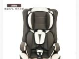 babale005 3C认证儿童汽车安全座椅婴儿车载座垫9月到1