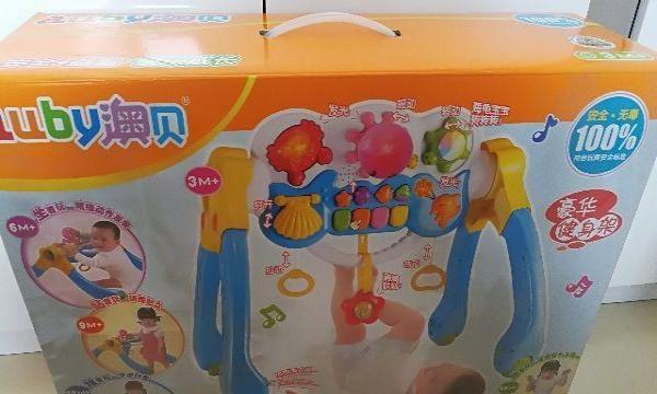 婴儿推车婴儿玩具