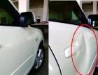 专业汽车凹陷修复(吸坑)玻璃修复,开业八折优惠