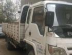 转让北京威龙KH4000中型货车