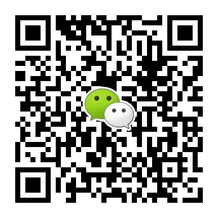 西宁RMK正品货源批发 青海招商加盟专柜代购代理价格费