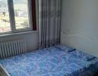 爱琴海家庭公寓欢迎您