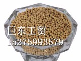 淄博巨东远红外陶瓷球/3-20mm远红外净水球