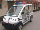 广东4轮封闭式巡逻车欢迎随时拨打业务专线咨询