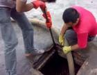 汉阳区管道疏通 化粪池清理