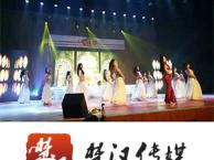 宿迁宿城区室外舞台公司  开业典礼舞台安装,楚汉传媒舞台价
