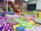 武汉童尔乐儿童游乐场,球池闯关工厂直销,无加盟费