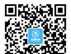 2017寒春联报,夯实基础,高效学习,专项突破,助你尽放洪荒