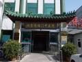 北京德胜门中医院口腔科介绍舌炎的发病因素