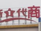 想做戶外廣告牌-就找北京佳源順發廣告公司(較專業)