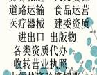 天津河东区企业想做体系认证需要多久大概流程