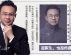 杭州硅油取出术手术同意书 丁小邦博士取出