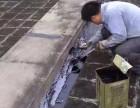 增城防水补漏