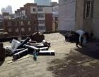 长春房屋维修防水 室内装修 楼顶防水 卫生间防水等