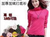 秋装新款韩版纯色牛奶丝打底衫 女装加绒 高领女式长袖t恤批发