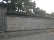 浮墙雕塑哪家的比较好_烟台浮墙雕塑订制