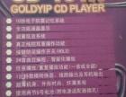 金业高音质CD随身听