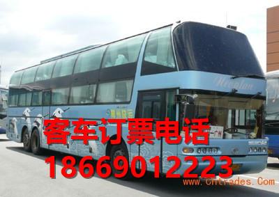欢迎致电泉州至襄阳汽车客车新时刻表 13701455158在