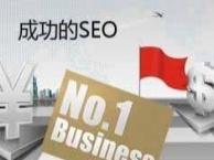 浦东川沙做百度快照做SEO优化的公司