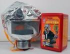供应自救呼吸器 救生呼吸器 消防逃生面具 防烟面罩价格