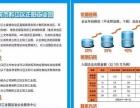 重庆黔江正阳工业园税收扶持政策优势