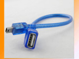 6304#汽车音响U盘 转接线 USB母转5P公头 T型MP3转